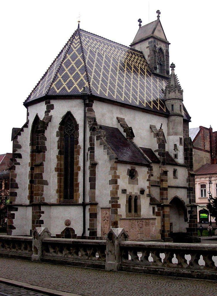 Часовня Святого Михала, XIV в.
